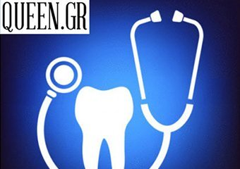 Τι είναι η αισθητική οδοντιατρική