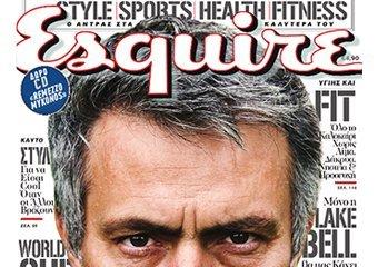 Esquire Ιουνίου 2014