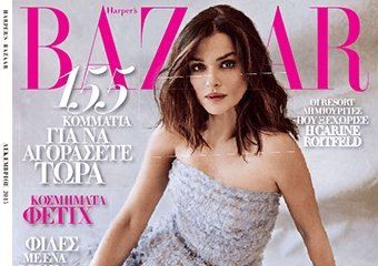 Harper's Bazaar Δεκεμβρίου 2015