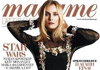 Madame Figaro Ιανουαρίου 2016