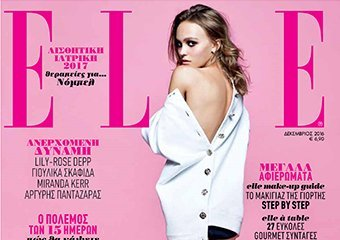 Elle Δεκεμβρίου 2016