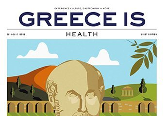 Greece is Health 2016-2017
